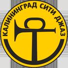 Калининград Сити Джаз